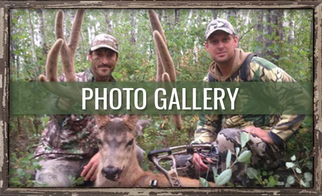 Smoky River Outfitting Photo Galleries